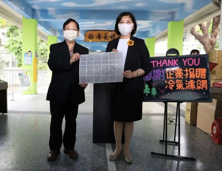 守護學生健康!企業捐冷氣空氣濾網